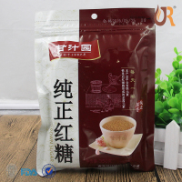 Low price packaging bags food tea bag plastic food bag