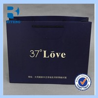 Personalized Cheap Custom wedding gift bags