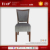 wood dinning furniture chair