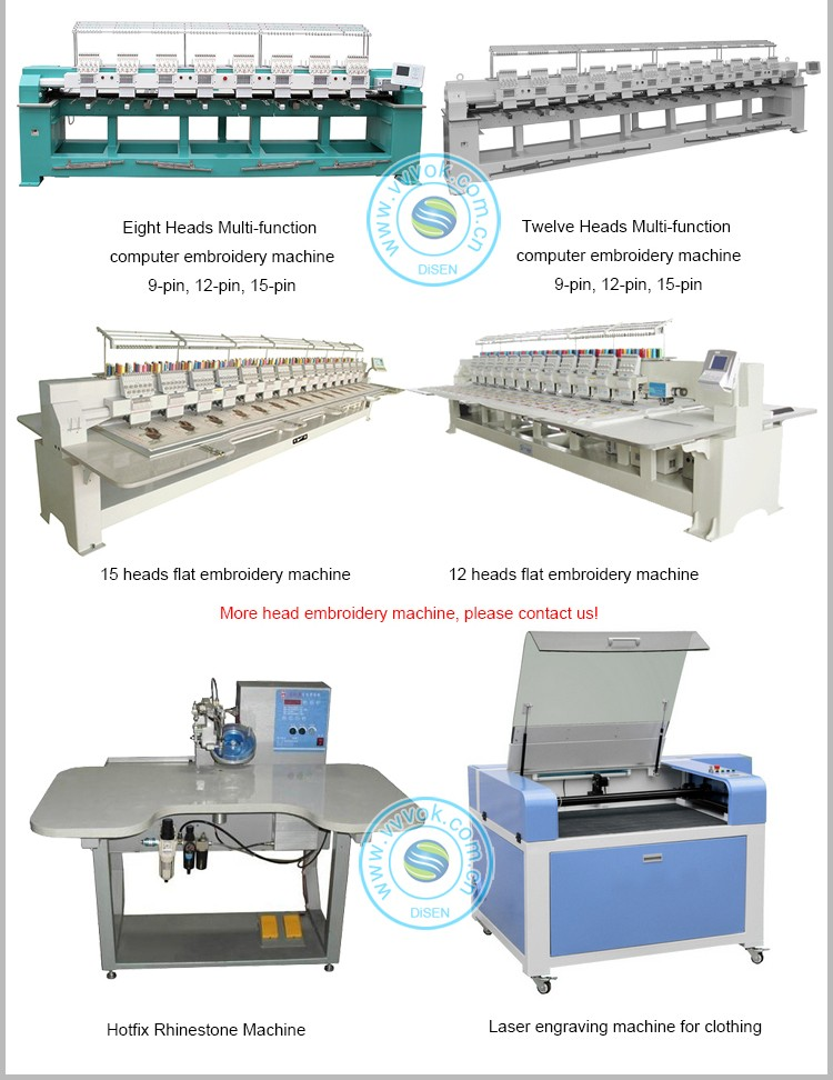 Disen factory customized six heads cording embroidery machine
