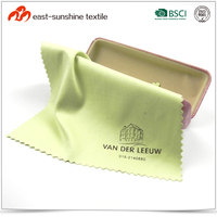 Custom Silk Logo Printed Microfiber Eyeglasses Cleaning Cloth Supplier