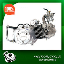 Air cooled lifan C100 100cc motorcycle engine
