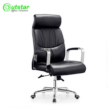 Pu leather adjustable racing style Office chair for computer