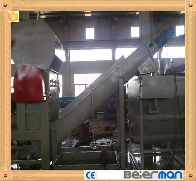 China Origin High Quality 500KG stainless steel plastic recycling/washing machine for PP PE films