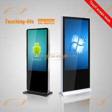 55 Inch floor standing kiosk shopping mall advertising touch screen kiosk