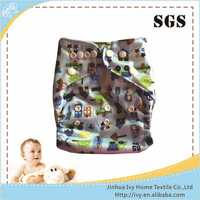Reusable and Washable Nappy bulk baby diapers for sale