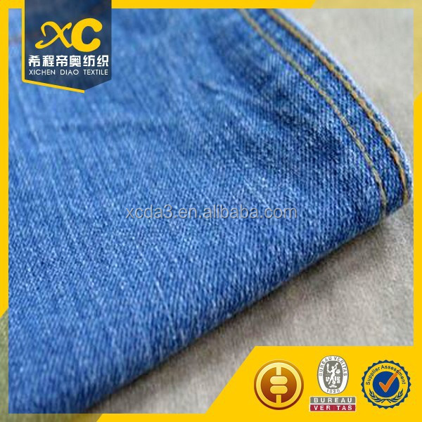 cheap jeans fabric prices manufacturers by per meters in india