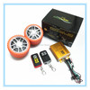 motorcycle anti-theft usb mp3 player remote control flasher unit