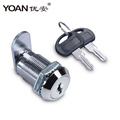 SW103 High quality bright chrome plating cam lock for cabinet