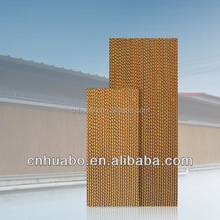 Huabo poultry house air wet curtain