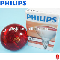 Philips Infrared heater light bulb bady treatment 250W Par lamp