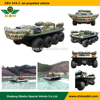 XBH 8X8 2A Jet Propelled Vehicle