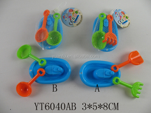 Little boat and mini tools toys set Yuantu factory's summer beach plastic boat toys set