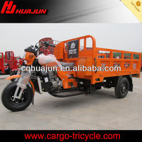 HUJU 175cc motor car low price / chinese scooter manufacturers / rear axle tricycle for sale