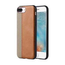 Newly designed spliced leather case for iPhone
