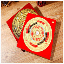 Red color Wooden material chinese fengshui lou pan,round lou pan