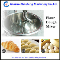 wheat flour and fresh milk mixing machine for baking bread and cake (skype:sophiezf3)