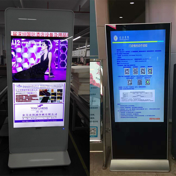 47 inch self service shop display kiosk software lcd screen For advertising