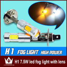 h1 high power led lamp 7.5w high powe led fog lamp