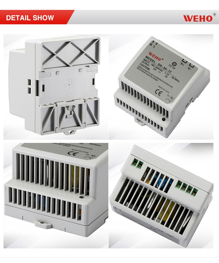 CE ROHS din rail 12 volt ac to dc output led power supply 30w 12v din rail power supply