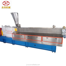 Quality PE PP plastic pellet making machine double screw extruder