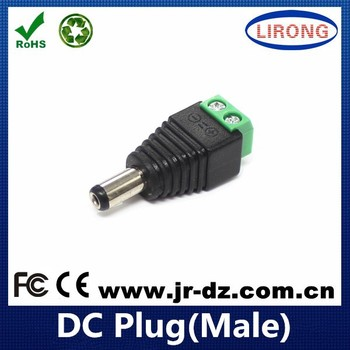 12V-36V male power Dc Plug With Screw Terminals