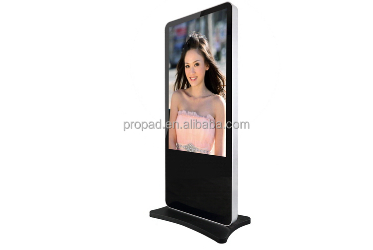 Wifi TFT android network media display