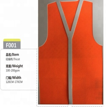 high visibility certificated Safety Vest Fabric