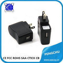 5v 1a ac dc adapter from china power adapter 220v to 5v