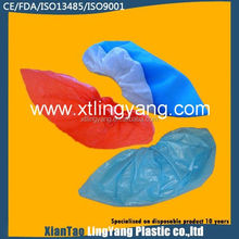 2014 china supplier disposable foot coverings