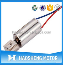 4V Small Drive Motor Coreless DC Gear Motors