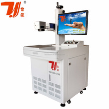 China Taiyi brand high value aluminium name plate laser marking machine