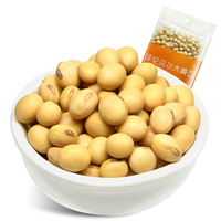 2019 New Crop Yellow Soybeans Wholesale Price High Quality