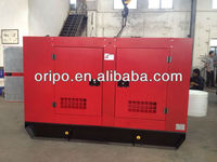 guangzhou 50kw home magnetic generator with lister petter diesel engine