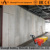 Full Automatic concrete lightweight wall panel production line