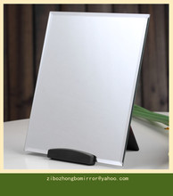 China silver coating mirror glass sheet