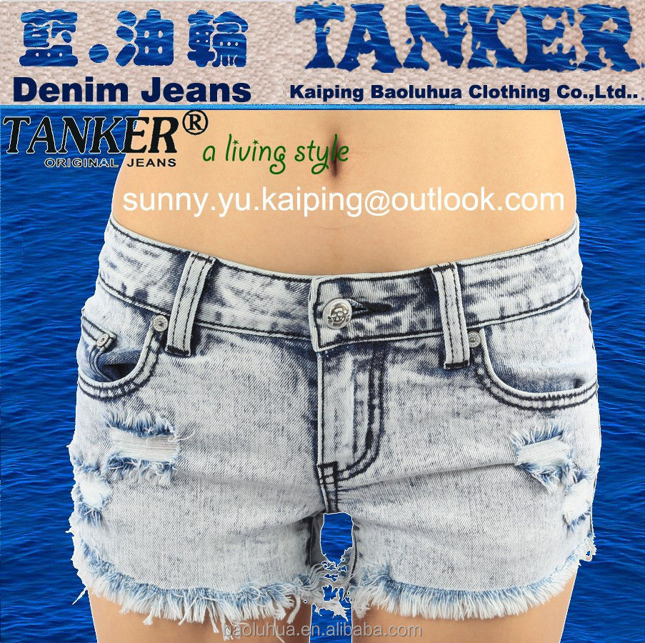S1025 Light color women snow washed denim shorts pants flared jeans