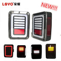 Newest Clear Smoked LED Brake Tail Lights Rear Signal Reverse Lamps for jeep wrangler tail light
