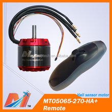 Maytech (2pcs) 5065 270KV electric skateboard motor with 6mm shaft and wireless remote control