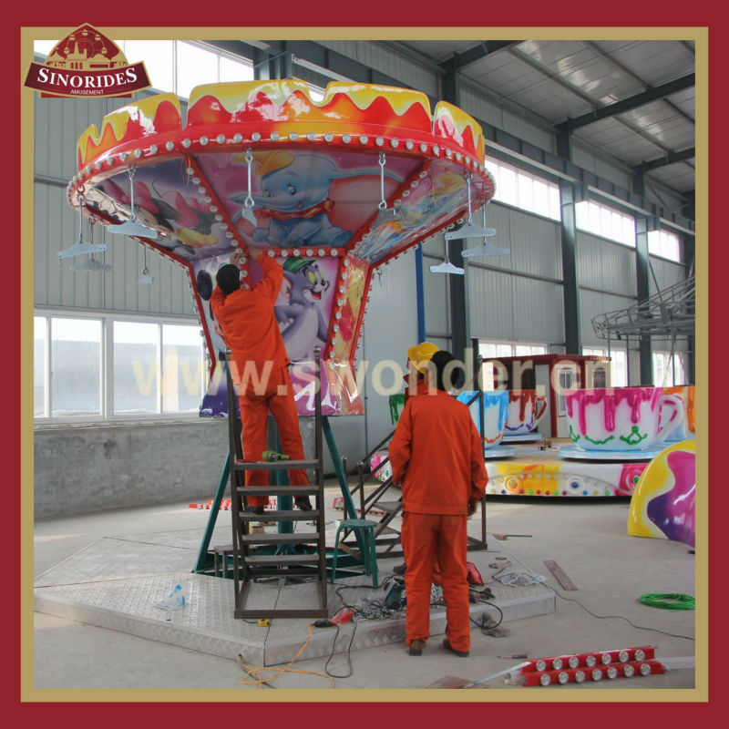 So cute rides children park item fruit flying chair, children park item for sale