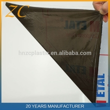 white opaque window film plastic custom printed tape printing materials