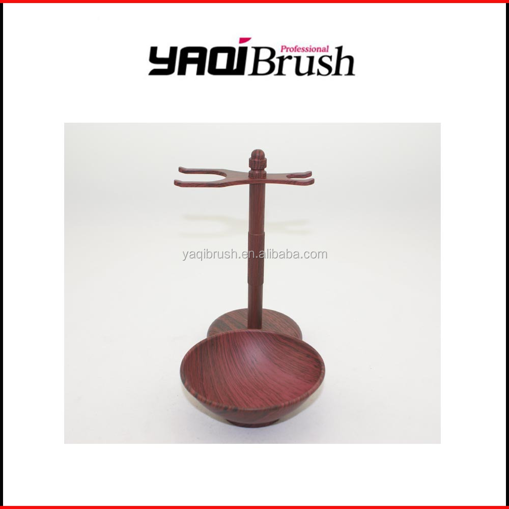 High quality imitation wood-grain shaving bowl with shaving stand