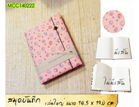 Handmade Note Book Pads Journal Diary Pink Cake Designs size 14.50 x19.0 cm Made in Thailand