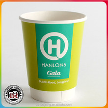 12oz disposable double wall hot drink paper cups