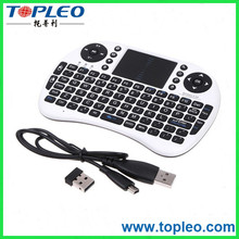 RII i8+ white wireless keyboard WITH BACKLIT touchpad for smart TV PC