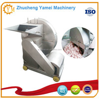 Easy and simple to handle meat band saw cutting machine