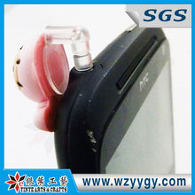 2013 NEW China anti dust plug for htc price