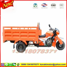 Guangzhou motorcycle factory newest model KAVAKI 200cc with oil brake and booster rear axle three wheel motorcycle