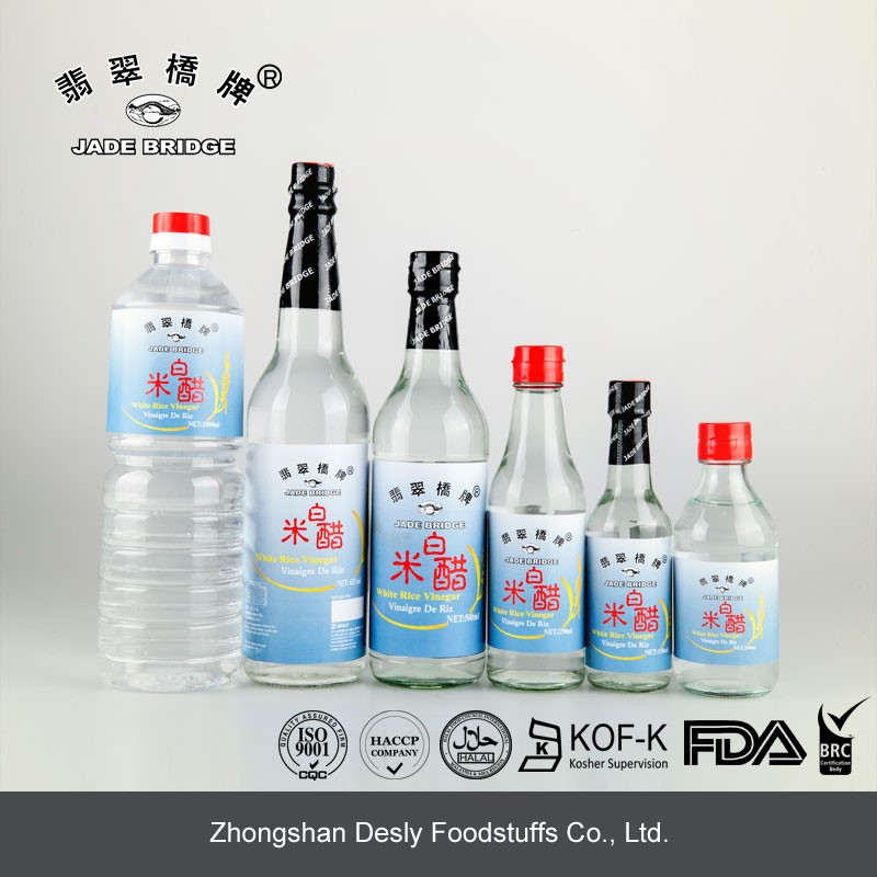 Jade Bridge white vinegar bulk for promotion