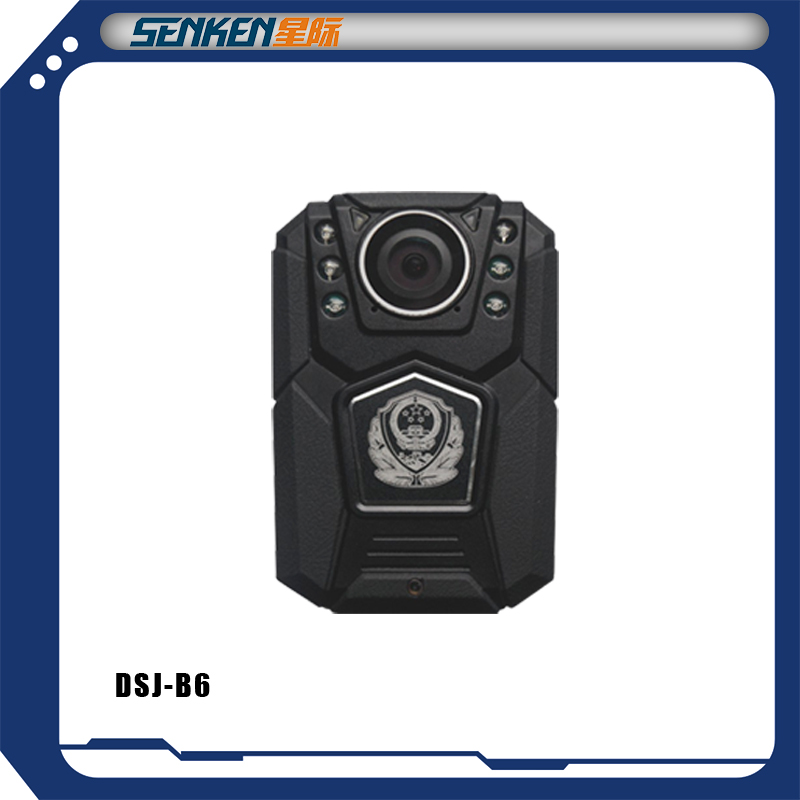 Senken high quality police use security camera system
